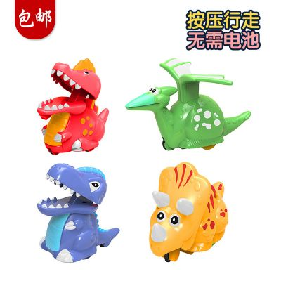 小恐龙按压滑行玩具 回力惯性儿童玩具