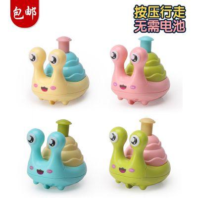小蜗牛按压滑行玩具 回力惯性儿童玩具